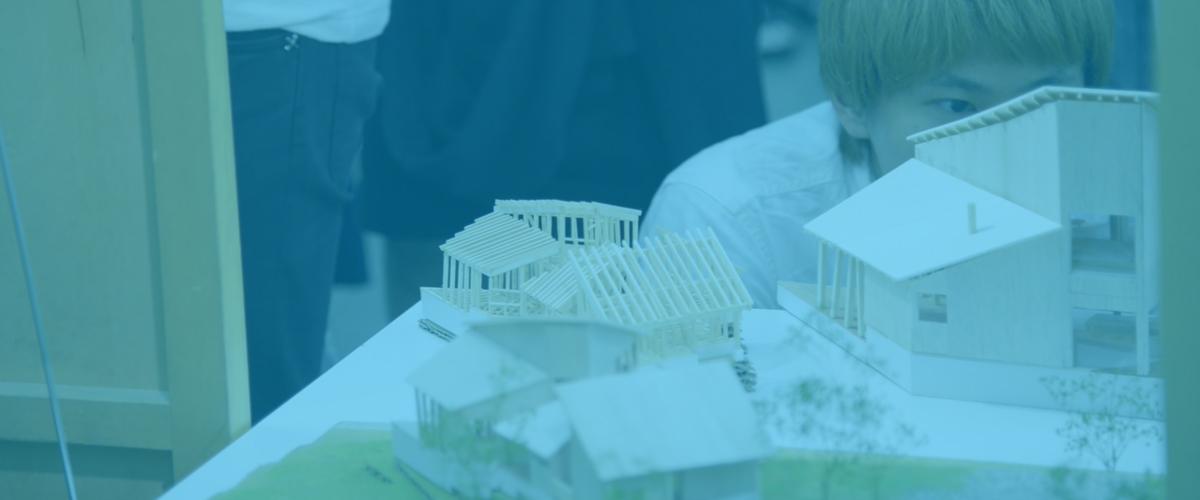 for future architect建築を本気で学びたいなら