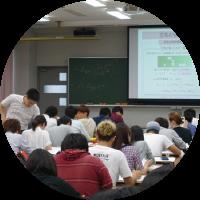 建築環境工学Ⅰ演習