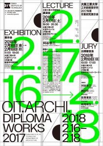 OIT-arch2017-A2-180119-2