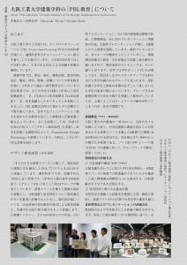 202005_38_39_ページ_1