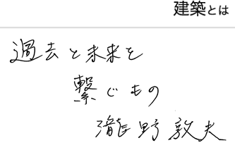 Atsuo